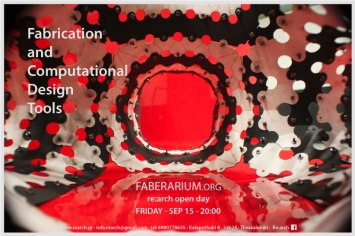 fab-open-day