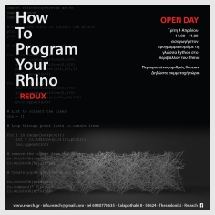 How-To-Program-Your-Rhino-REDUX