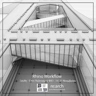 rhino-workflow-afisa-nov-2017-web