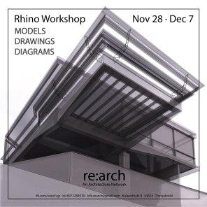 RhinoModelsDrawingsDiagrams-WEB-JPG